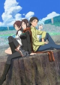 Cover Yozakura Quartet, Poster, HD