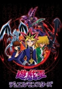 Cover Yu-Gi-Oh!, Poster
