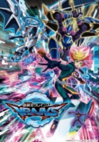 Yu-Gi-Oh! VRAINS Serien Cover