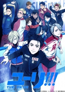 Yuri!!! on Ice, Cover, HD, Stream, alle Folgen