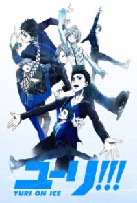 Cover der TV-Serie Yuri!!! on Ice