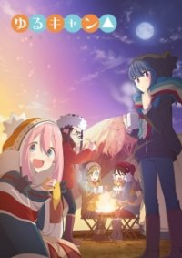 Cover Yuru Camp, Poster, HD