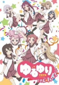 Cover Yuru Yuri, Poster, HD