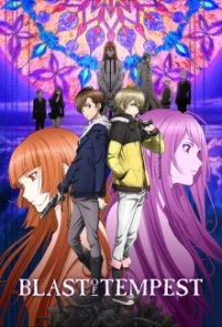 Cover Zetsuen no Tempest: The Civilization Blaster, Zetsuen no Tempest: The Civilization Blaster